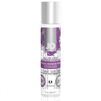 System JO - All-in-One Sensual Massage Glide Lavender 30 ml