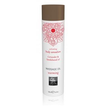 Massage Oil Warming Coriander
