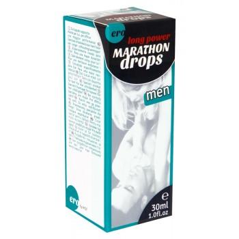 Marathon men Long P. Drops 30